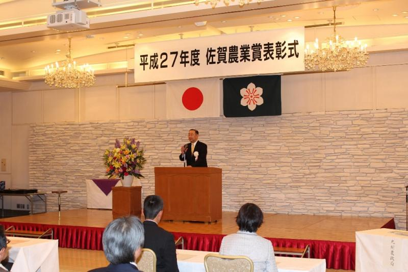佐賀県農業コンクールで祝辞を読む九州農政局長