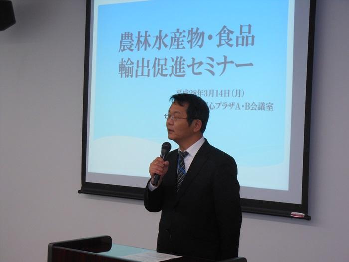 セミナーで挨拶する福永経営・事業支援部長