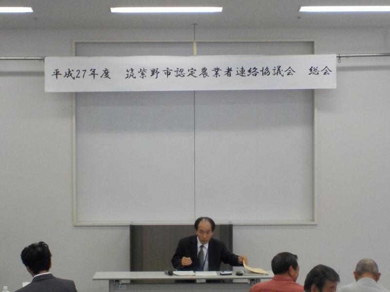 筑紫野市認定農業者連絡協議会総会でTPPの説明を行いました。