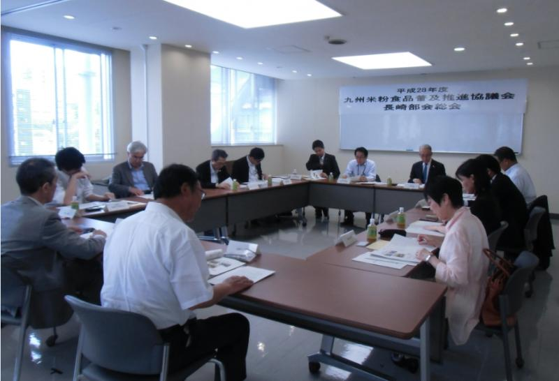 H28米粉食品普及推進協議会長崎部会総会の様子