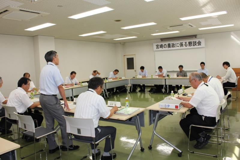 宮崎農政懇談会の会議の模様