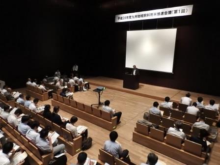 平成28年度九州地域飼料用米推進会議の模様