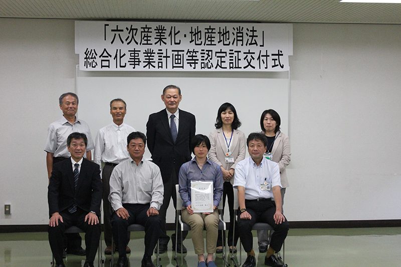 宮崎での6次産業化認定証交付式