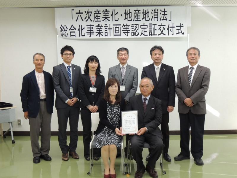 宮崎で6次産業化の認定を受けられた業者と