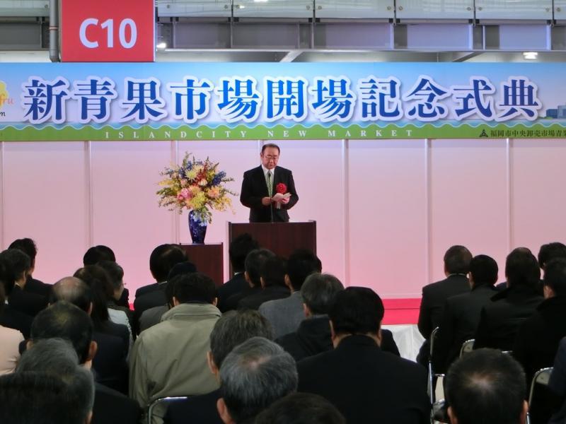 ベジフルスタジアム会場記念式典で大臣祝辞を代読する九州農政局長