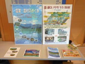 語り部交流会の様子(九州農政局ブース)