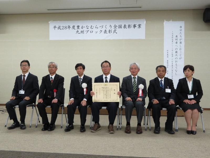 波多津町まちづくり運営協議会(佐賀県)