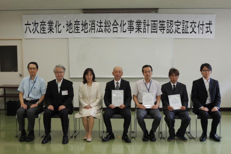 宮崎県の六次産業化・地産地消法に基づく総合化事業計画認定証交付式の模様