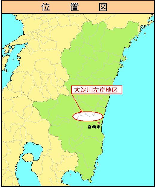 大淀川左岸地区位置図