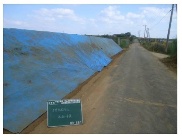 工事中の法面土砂流出防止