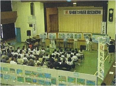 2010年5月16日和泊町立内城小学校2