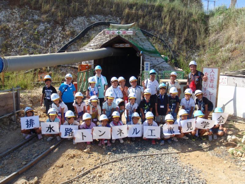 2013自然体験02「島内唯一のトンネルで記念撮影」の様子