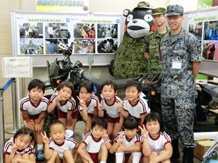 28自衛隊の偵察用バイクの展示