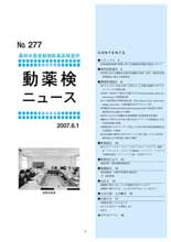 No.277hyousi