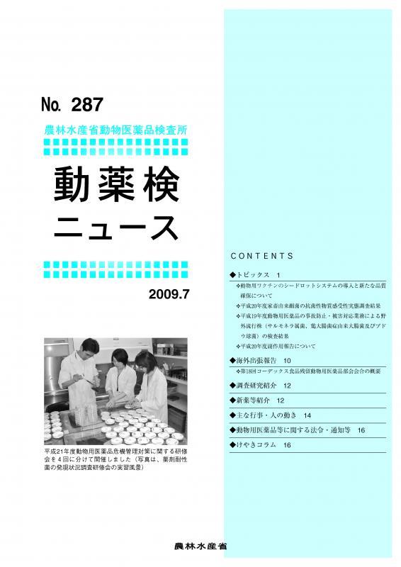 No287top.jpg