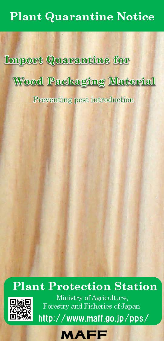 Leaflet of Wood Packaging Material(English)