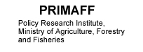 Policy Research Institute, Ministry of Agriculture, Forestry and Fisheries