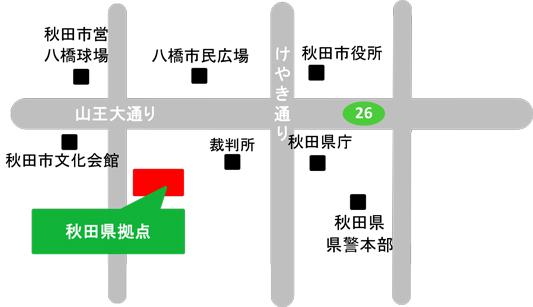 秋田案内図160701