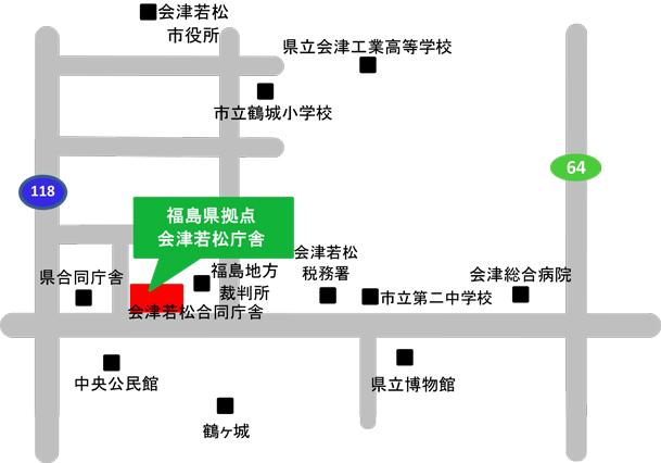 福島会津若松庁舎案内図