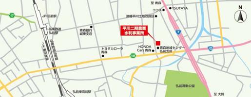 平川二期事業所(地図)