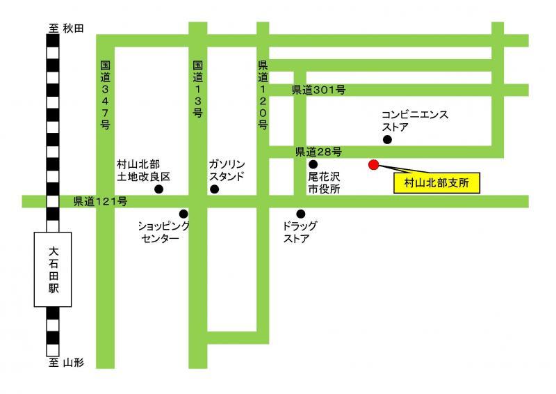 村山北部支所地図