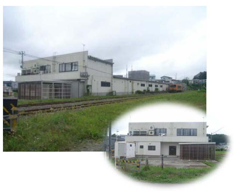 津軽北部庁舎