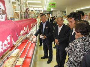 農林水産大臣賞を受賞した外食産業の優良事例調査