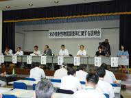 米の放射性物質調査等に関する説明会