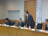 6次産業化に関する福島県関係者との意見交換会