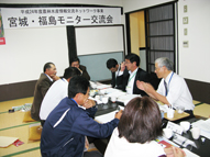 平成24年度農林水産情報交流ネットワーク事業「宮城・福島モニター交流会」