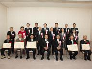 平成24年度「豊かなむらづくり全国表彰事業東北ブロック表彰式」