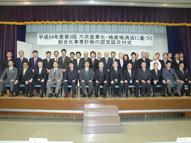平成24年度第3回六次産業化・地産地消法に基づく総合化事業計画の認定証交付式