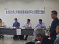 東北農政局と障害者就農実践者等との意見交換会