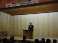 秋田県・JAグループ6次産業化応援セミナー