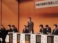 今般の施策の見直しに関する青森県説明会