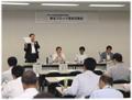 平成26年度輸出戦略実行委員会「東北ブロック意見交換会」