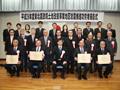平成26年度東北農政局土地改良事業地区営農推進功労者表彰式