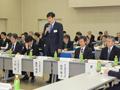 東北6県農業・農村担当部長等会議2月