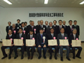 農業農村整備事業等優良工事等の表彰式