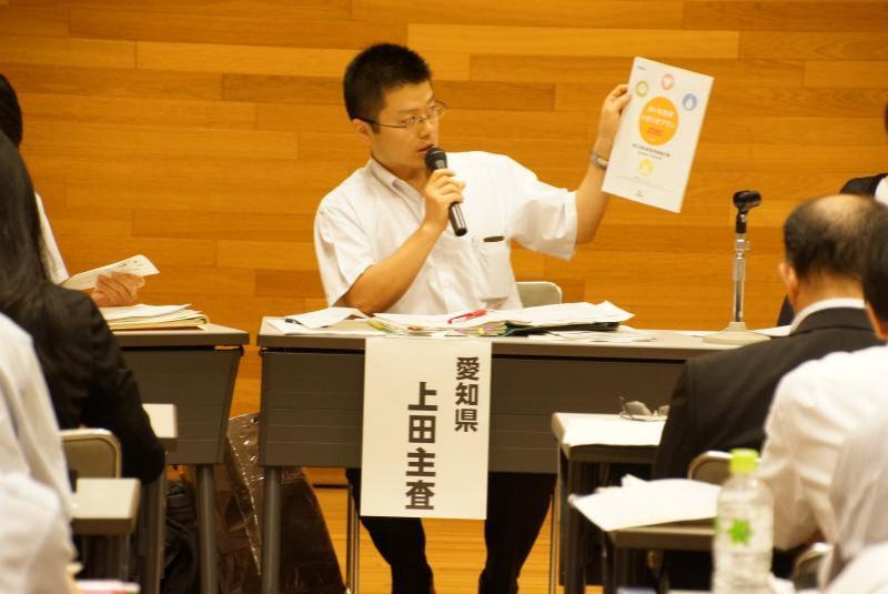 愛知県の報告