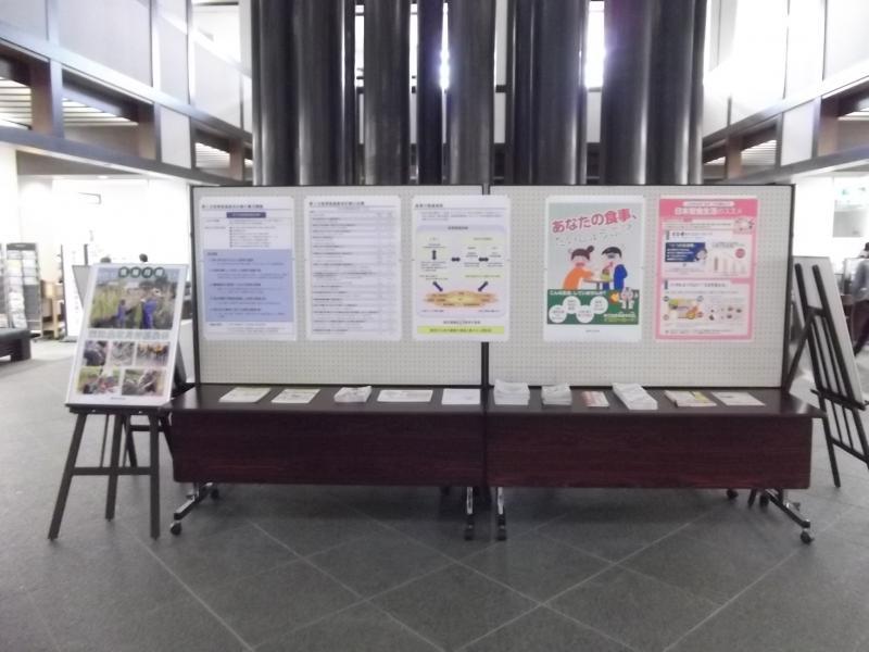 高山市役所ロビーにおける展示