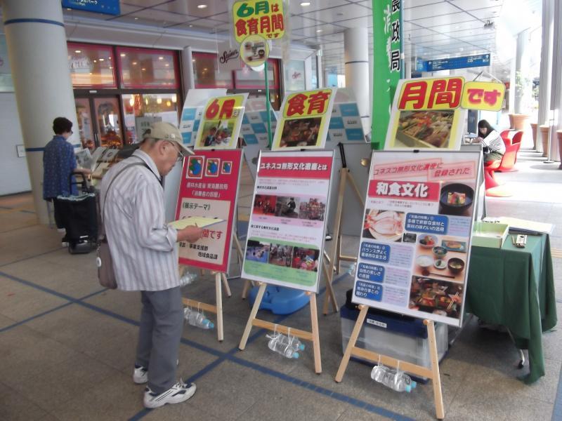 オアシス21朝市村における展示