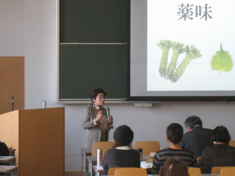高木教授基調講演
