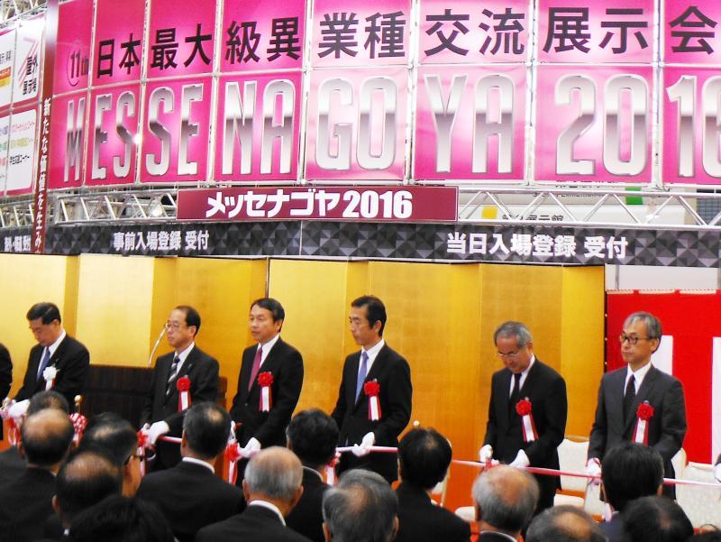 日本最大級のビジネス展示会のテープカットの様子