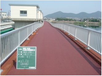 改修後の管理橋