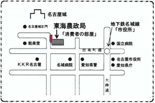 消費者の部屋案内地図